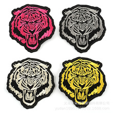 20pcs/lot New Animal Cloth Sticker Tiger Gold Silver Embroidery Patches Garment Accessories