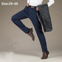 Spodnie zimowe męskie zagęścić rozciągnięte spodnie Slim Fit Business Plus Size czarne męskie duże 40 42 44 46 ciepłe aksamitne odzież męska tanie tanio Ołówek spodnie CN (pochodzenie) Mieszkanie Poliester COTTON spandex Kieszenie REGULAR 2 42 - 3 83 Pełnej długości X8806