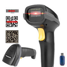 Holyhah A30D Handheld Wireless Barcode Scanner And A66D Bluetooth 1D/2D QR Bar Code Reader PDF417 for Mobile IOS Android IPAD