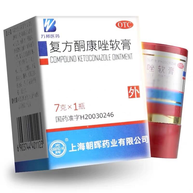 Крем дерматит экзема при псориазе травяной, смесь кетоконазола для похудения