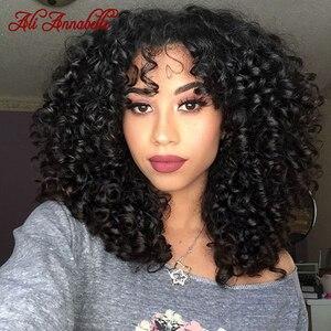 Парик Ali Annabelle Jerry из кудрявых человеческих волос, парик без клея, натуральный цвет, бразильские волосы, короткие кудрявые волосы, парик Боб