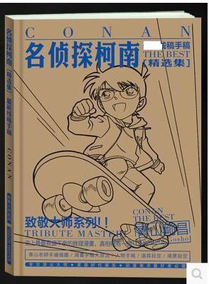 192 Page Anime Detective Conan Antistress Colouring Book for Adults Children Relieve Stress Painting Drawing Coloring Book Gifts