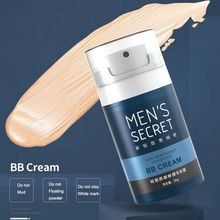 2019 Waterproof BB Cream Make up Male BB Cream Moisturizing Cover Skin Color Long Lasting цена 2017
