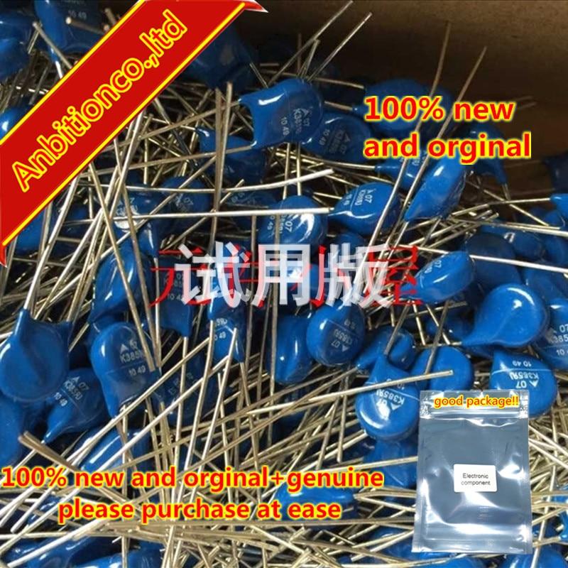 10pcs 100% New And Orginal Varistor S07K385 B72207S0381K101 7MM 385VAC In Stock