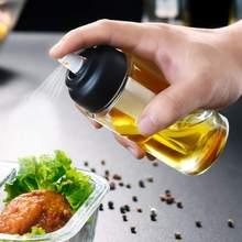 Бутылка с распылителем масла масленка горшок барбекю инструмент для приготовления пищи может котелок, кухонная посуда инструмент ABS оливковая Тыква 1