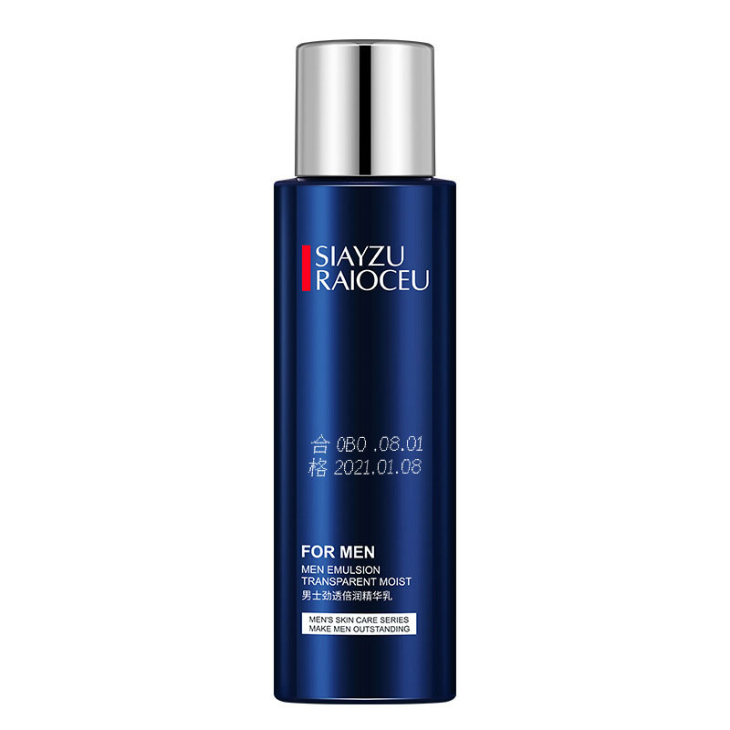 Men Skin Care Essence Milk Moisturizing Repair  Hydrating Refreshing And Smooth Face Serum For All Skin
