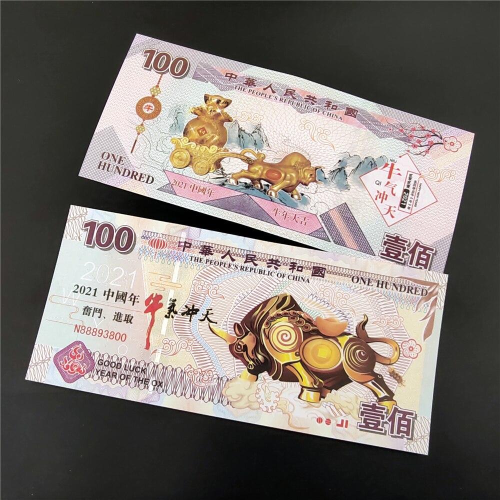 Año del Ox 2021 Yuan billetes de papel coleccionables sin moneda, 100