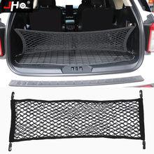 Jho сетка органайзер для багажника в стиле конвертов ford explorer