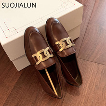 SUOJIALUN Women Flat Shoes Spring Fashion Brand Chain Women Slip On  Loafers Shoes Flat Heel Casual British Style Oxford Shoes