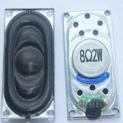 2PCS/LOT Notebook Speaker Horn 2W 8R 4020 Loud Speaker 8 Ohms 2 Watt 8R 2W 40*20MM Thickness 5.8MM 2040