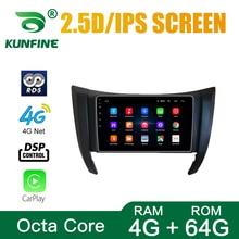 Car Stereo for Nissan Navarra 2011 2017 Octa Core Android 10.0 Car DVD GPS Navigation Player Deckless Radio Headunit Wifi