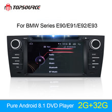 TOPSOURCE Android 8.1 Car Multimedia Player 1 DIN DVD GPS สำหรับ BMW Series E90/E91/E92/E93 DVD Player วิทยุ FM(China)