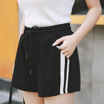 Side Striped Drawstring Shorts 2020 Summer Elastic Waist Short Pants Women Casual Loose Black High Waist Mini Short Femme