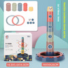 Educational Toys For Children Hoop Ring Toss Ferrule Throwing Games Rainbow Stacking Rings Toys Sports Educational Child Games