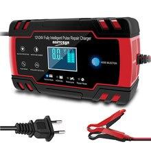 Herramienta de reparación de cargador de batería de coche, pantalla LCD de pulso de 12V, 24V, 8A, batería de plomo ácido, cargador de batería para camión y motocicleta