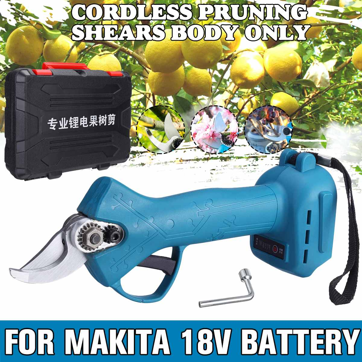 Cordless Electric Pruning Shears Branch Cutter Without Battery Garden Fruit Tree Pruning Tool for Makita 18V Battery