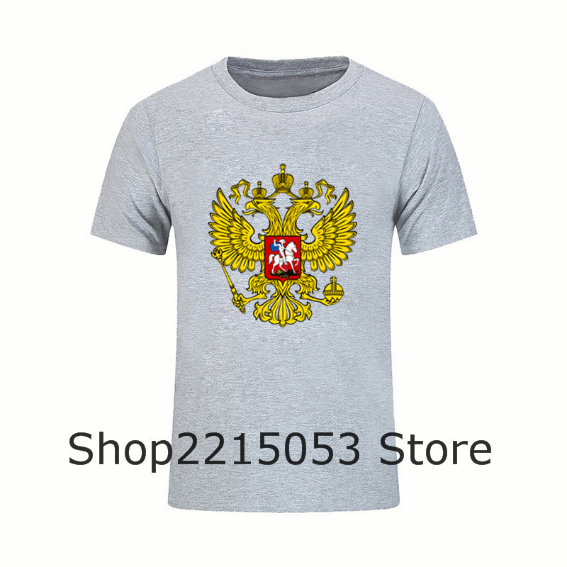 Coat of Arms of Russia T ShirtS Men Eagle 3D T-ShirtS Short Sleeve Custom Tshirt Male Cotton tShirts palaces trashers suprem mma