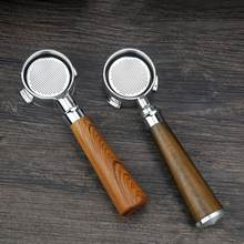 Ручка для кофемашины эспрессо нержавеющая сталь 51 мм держатель