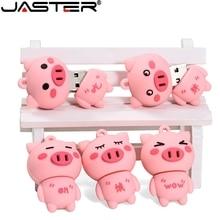 JASTER Cute pink pig USB flash drive pendrive USB stick 4GB 8GB 16GB 32GB 64GB 128GB memory U disk Creative gadget gift pendrive