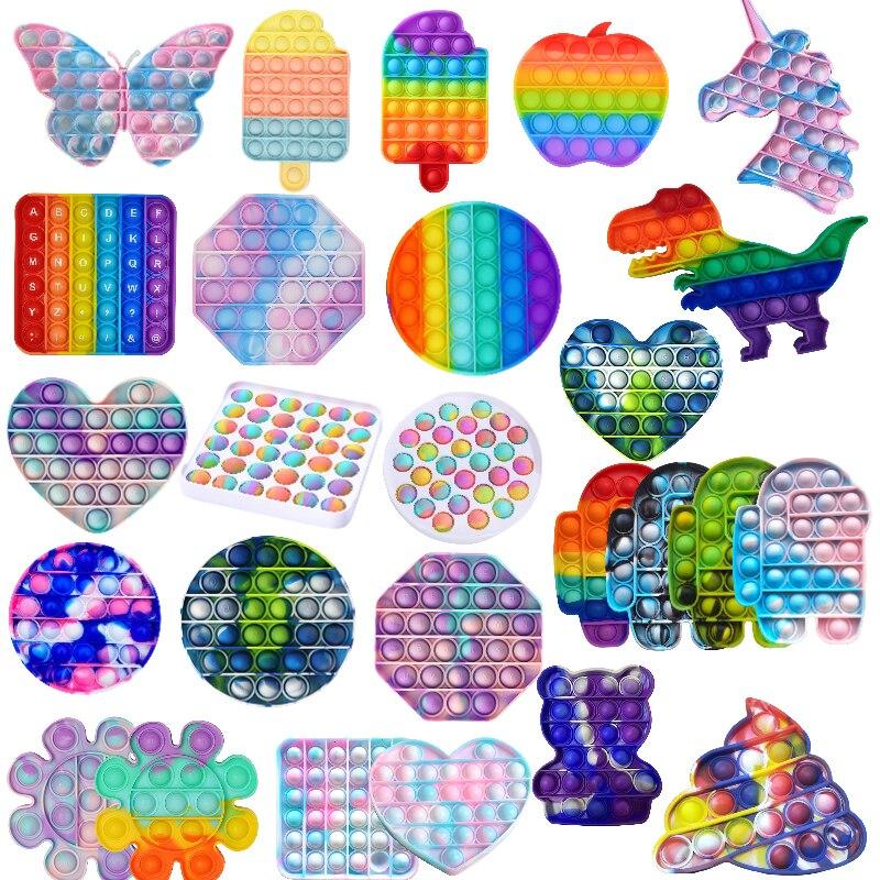 Игрушки-антистресс, набор эластичных струн, игрушки-сжималки, подарочная упаковка, игрушки-антистресс для взрослых и детей