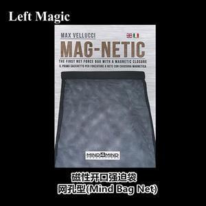 Magic Tricks Magnetic-Net Comedy Illusion Gimmick-Props Close-Up Force-Bag Mind-Bag