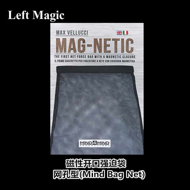 Mind Bag Net Magic Tricks Magnetic Net Force Bag Magie Close Up Illusion Gimmick Props Comedy