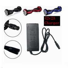 1 pc best price 42V 2A Universal battery charger for Hoverboard smart balance 36V electric power scooter adapter EU / US