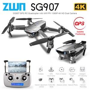 ZWN SG907 SG901 GPS Drone with Wifi FPV 1080P 4K HD Dual Camera Optical Flow RC Quadcopter Follow Me Mini Dron VS SG106 E520S(China)
