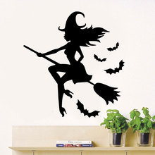 Happy Halloween Witch Room On The Broom Wall Sticker Vinyl Home Decor Living Girls Bedroom Decals Removable Window Art 3732