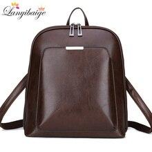 Винтажный женский рюкзак, кожаные школьные ранцы для девочек, простой стильный вместительный рюкзак на плечо для отдыха