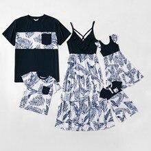 Patpat 2021 nova chegada mosaico família correspondência floral série azul e branco porcelana cor conjunto família olhar infantil roupas