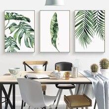 Acuarela hojas pared arte lienzo pintura planta de estilo verde carteles nórdicos e impresiones imagen decorativa decoración moderna del hogar