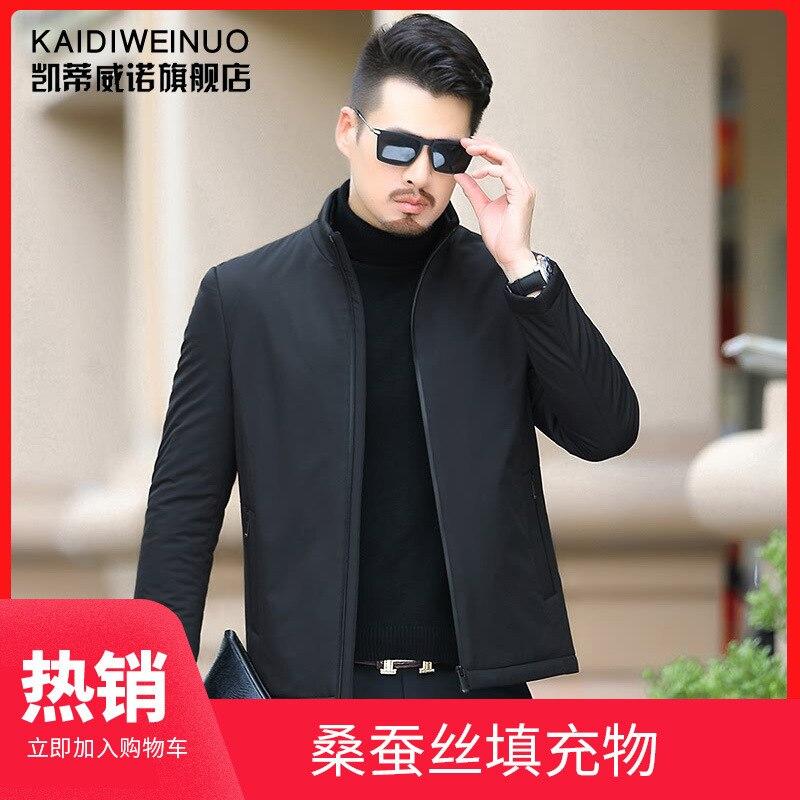 Мужская повседневная куртка с хлопковой подкладкой, пальто для отдыха, теплая зимняя одежда для отдыха, новинка 2020|Парки| | АлиЭкспресс