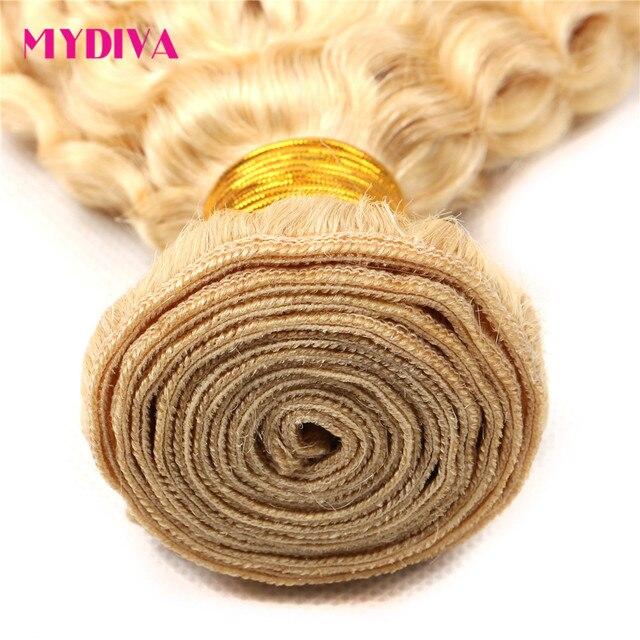 Бразильские кудрявые пряди 100% человеческие волосы для наращивания 1/3 613 блонд пряди от 10 до 30 дюймов Пряди Remy Hair Deal Mydiva