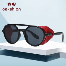 oakshion 2019 Fashion Retro Round Steampunk Sunglasses Women Men Leather Side