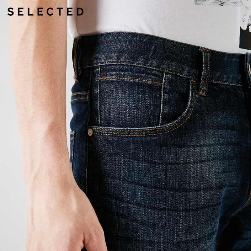 Wybrane męskie spodnie jesienno-zimowe Demin Lycra Stretch Fading dopasowane jeansy rurki odzież D | 418332531