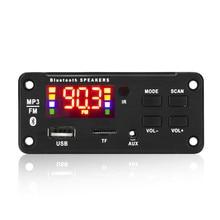 5 فولت 12 فولت MP3 وحدة WMA MP3 فك مجلس شاشة ملونة كبيرة 12 فولت سماعة لاسلكية تعمل بالبلوتوث 5.0 وحدة صوت USB TF راديو لتسجيل السيارة