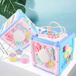 Children Clapping Drum Music Hand Clapping Drum Multi-functional Wisdom Cube Hexahedron Early Education 0-12 Educational Toys