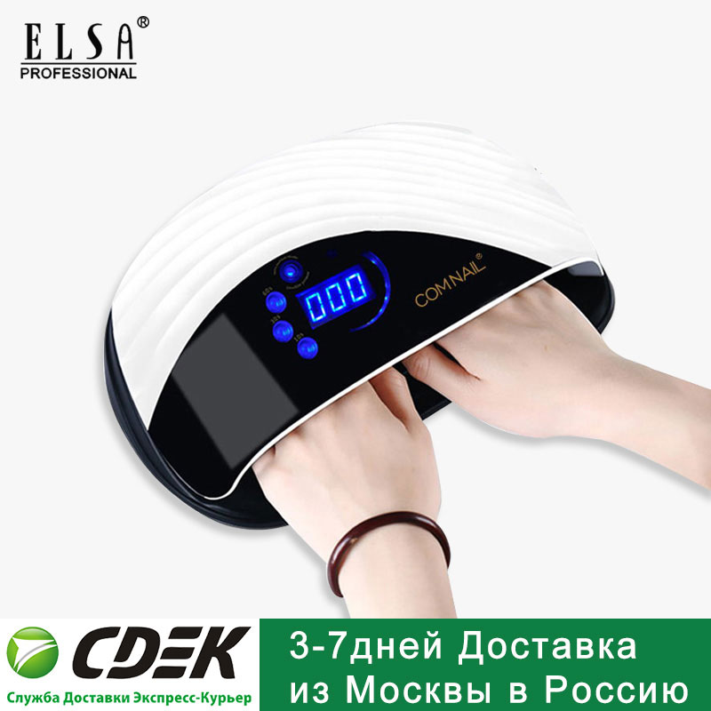 120W Built-in Cooling Fan Nail Dryer 10s Quick Dry Fast Curing Gel Light Professional UV Led Nail Lamp Suit For All Kinds of Gel