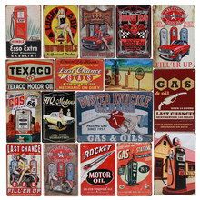 Texaco Motor Öl GAS Garage Retro Kunst Aufkleber Vintage Bar Pub Up Wand Decor Metall Platte Poster Tin Zeichen Tintin malerei H29(China)
