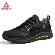 Профессиональная походная обувь humtto большого размера для