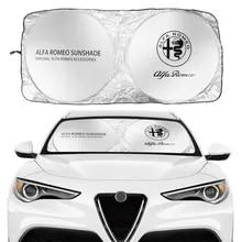 자동차 앞 유리 태양 그늘 커버 알파 로미오 로고 패턴 159 147 Giulietta Stelvio 4C MITO 156 액세서리 안티 UV 반사경
