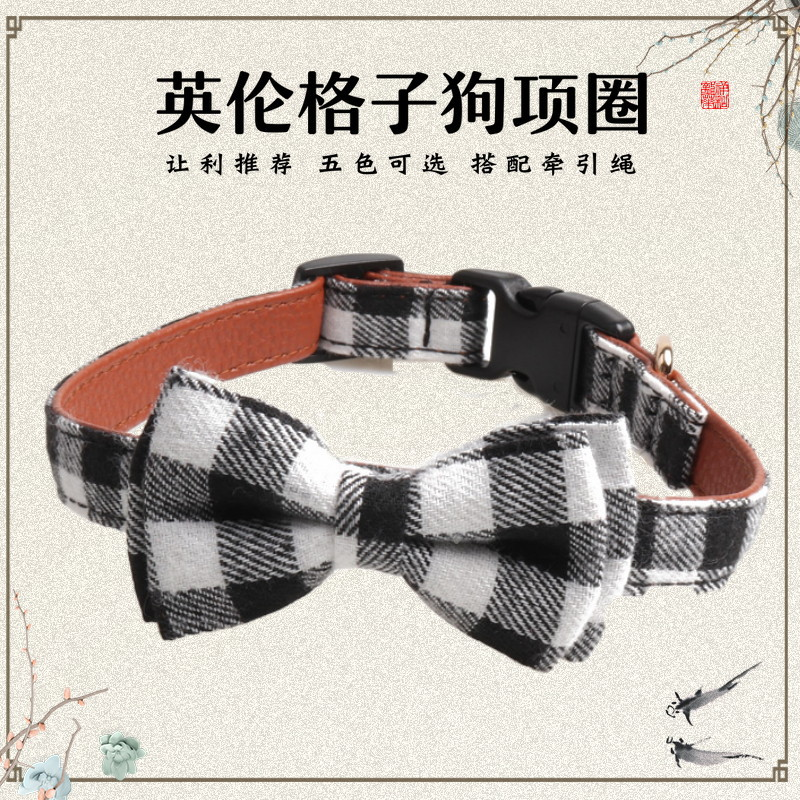 Amin Lattice 2019 New Style England Plaid Pet Collar Bow Neck Ring Release Buckle Dog Neck Ring