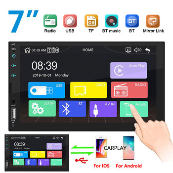"""2din Car Radio 7"""" HD Touch Screen Player mirrorlink Android Carplay MP5 SD/FM/USB/AUX/Bluetooth Car Audio For Rear View Camera"""