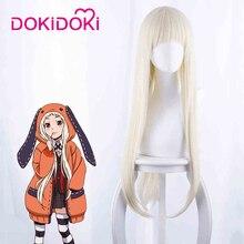 DokiDoki Anime Cosplay Wig Kakegurui Yomoduki Runa Hair Women Long Stright