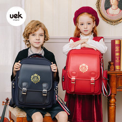 Mochila de estilo inglés Uek para estudiantes y niños, mochilas escolares grandes para niños y niñas, mochilas impermeables para Hombre, mochila para niños