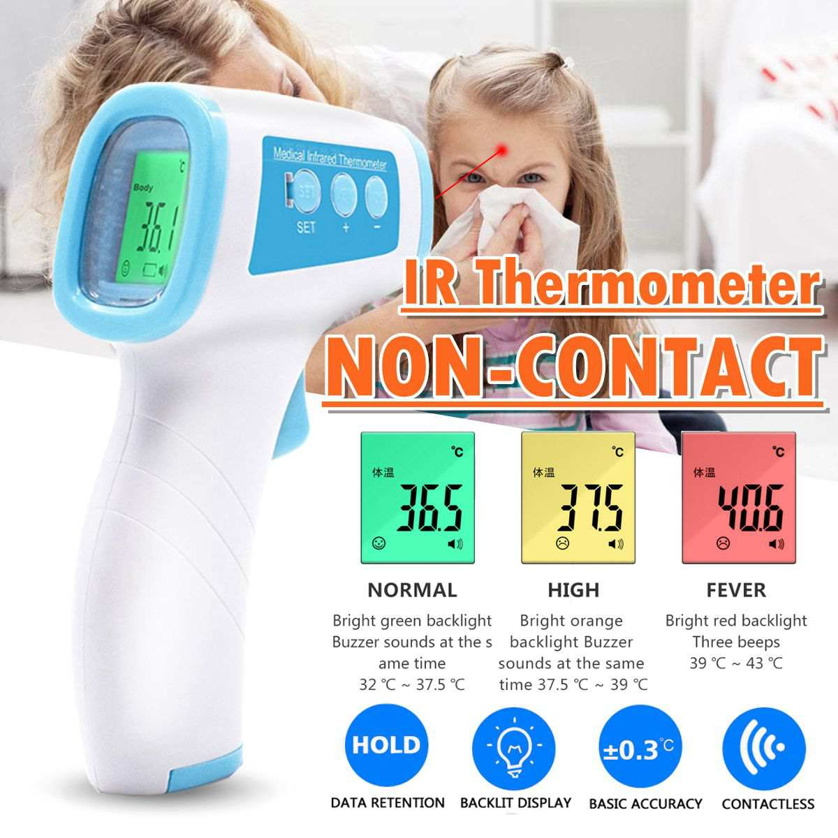 Muti-fuction Baby/Adult Digital Temperature Non-contact body thermometer Forehead Digital Infrared Portable Non-contact Accurate