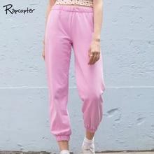 Rapcopter High Elastic Waist Women Sporty Pants Women Casual Cotton Elastic Brea