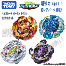 4PCS SET Original TAKARA  TOMY BEYBLADE Burst B-128 Super Z CHO-Z CUSTOMIZE SET BEYBLADE Blade Top Spinner Classic Toys for Kids
