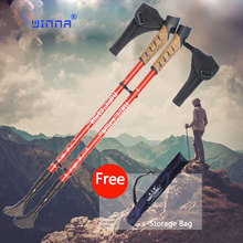 Nordic Ultralight Three Folding Cane Aluminum Trekking Pole Travel Hiking Skiing Shockproof Walking Stick Clamp